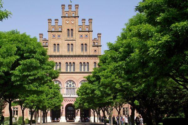 detail of Chernivtsi University Ukraine